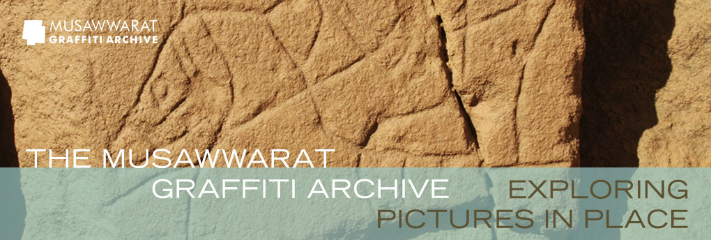 Musawwarat Graffiti Archive